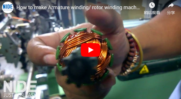 automatci armature winder flyer coil winding machine